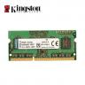 SO DIMM 4GB PC 1600 DDR3