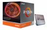 AMD MATISSE RYZEN 9 3900X BOX